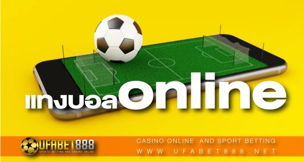 Know More About The Football Betting Odds